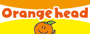 オレンジヘッド